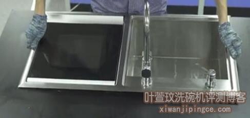 方太水槽洗碗机安装7