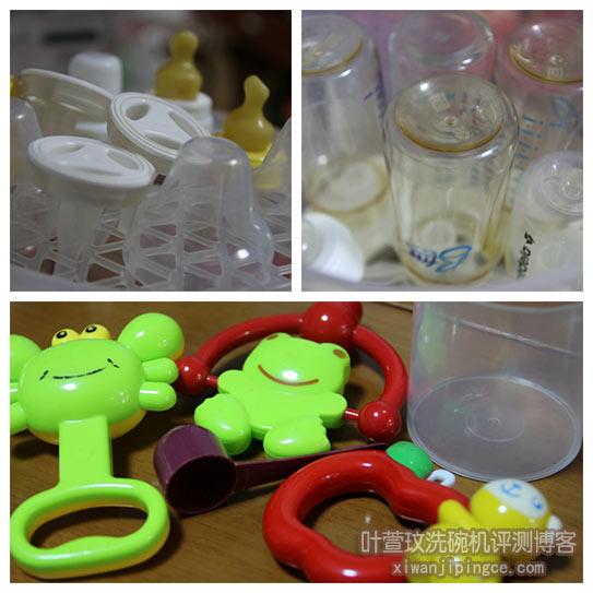 清洗宝宝用品