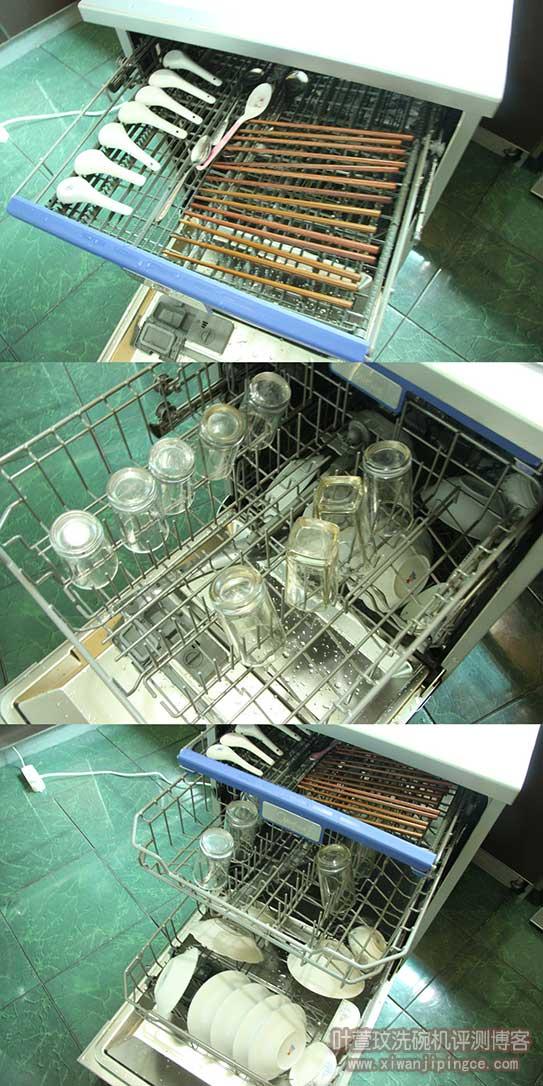 洗碗机内餐具摆放
