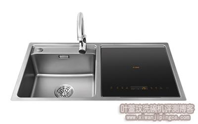 方太水槽洗碗机Q5