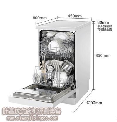 海尔9套洗碗机EW9718