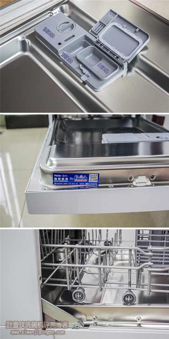 洗碗机内部