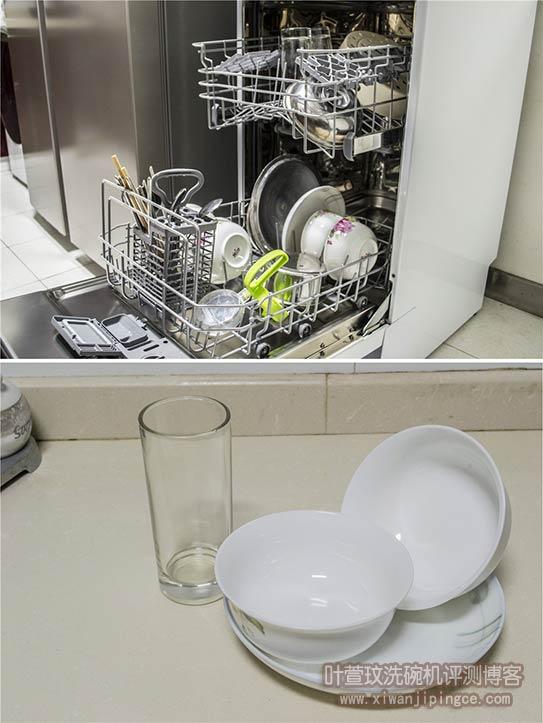 洗碗机清洗效果