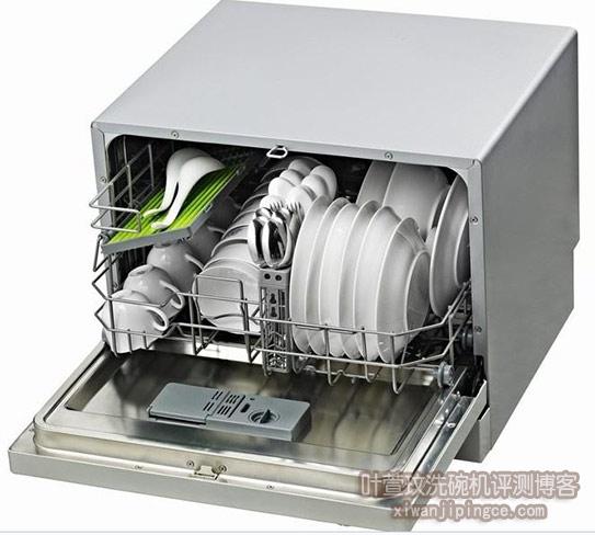 家用洗碗机尺寸