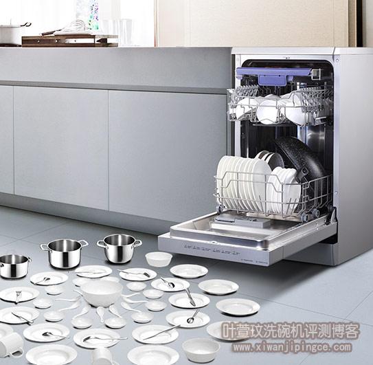 美的独立式洗碗机7602