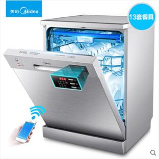 Midea/美的 D5-T洗碗机