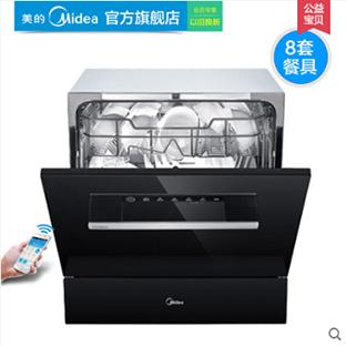 Midea/美的 WQP8-W3908T-CN洗碗机
