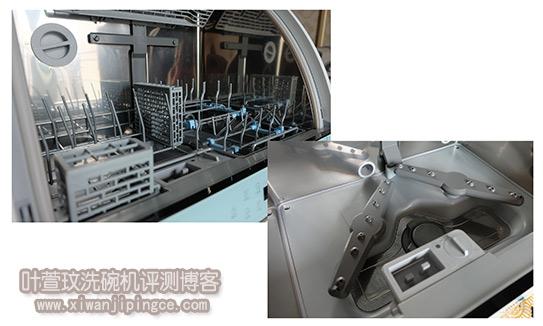 洗碗机内部细节
