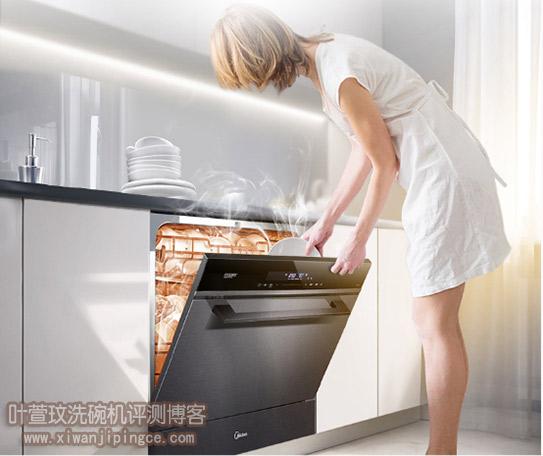 洗碗机热交换冷凝烘干