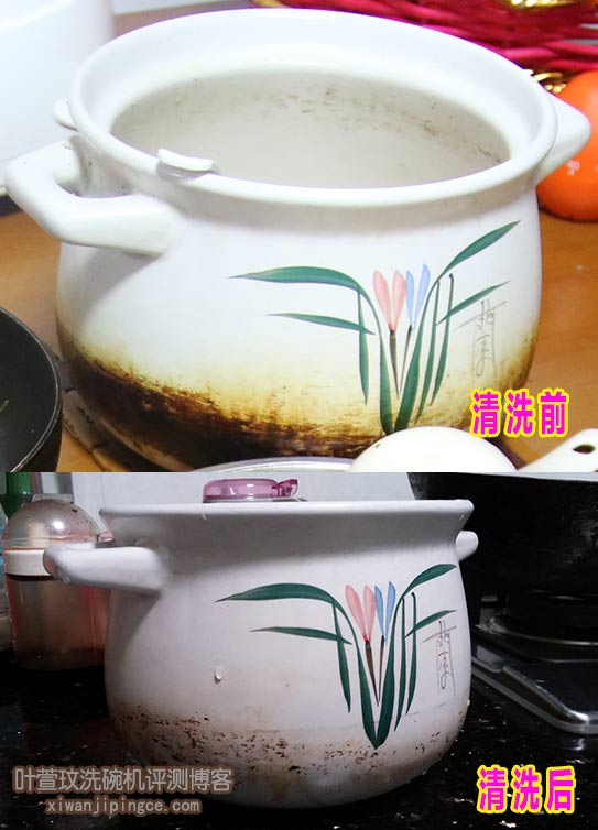 汤锅清洗前后对比照