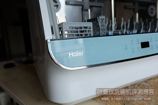 海尔小海贝洗碗机外观