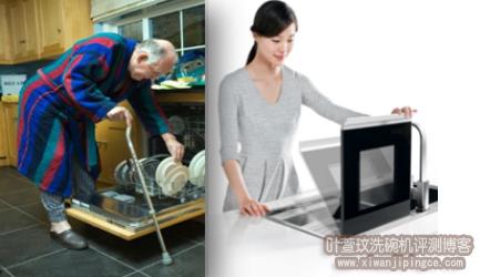 方太水槽洗碗机使用方便