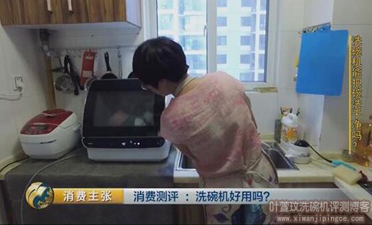 央视消费主张介绍海尔洗碗机