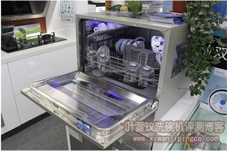 西门子台式洗碗机