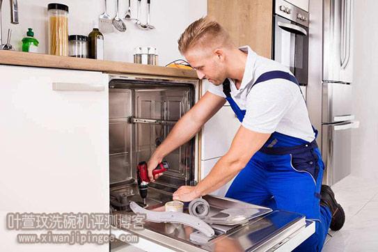 洗碗机售后服务