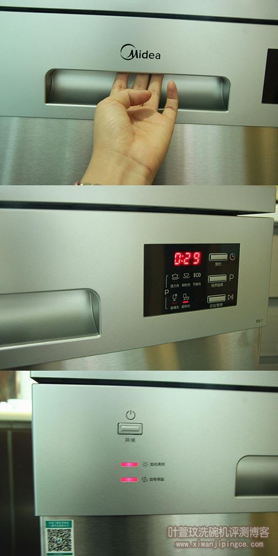 洗碗机外观细节