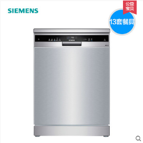西门子洗碗机SN255I02JC