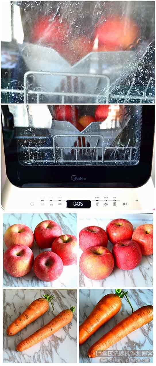 洗苹果及胡萝卜