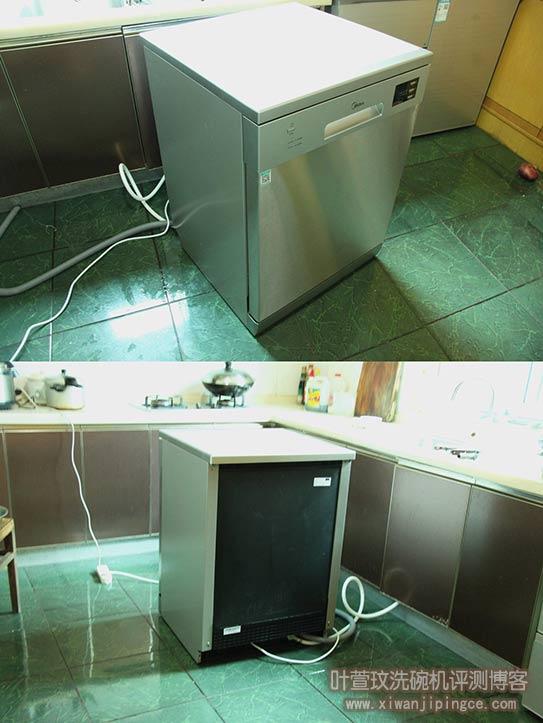 洗碗机整体外观