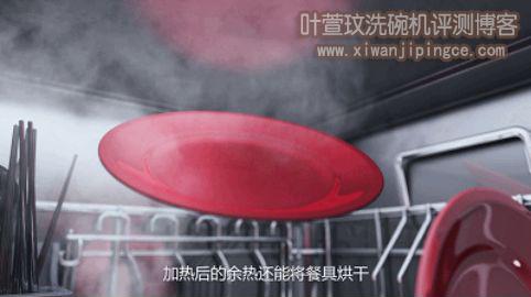 洗碗机余热烘干介绍