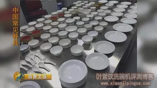 中国常见餐具