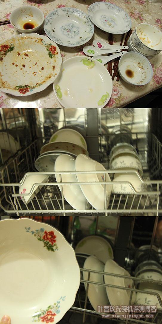 脏碗清洗效果