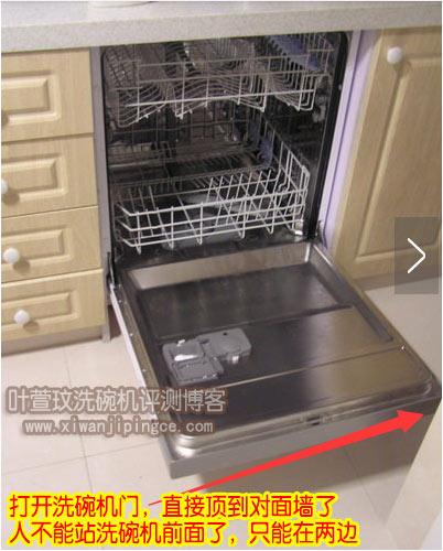 洗碗机前要留有足够的空间